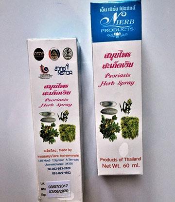 лечебный спрей на основе лекарственных трав для борьбы с псориазом и экземой Psoriasis Herb Spray