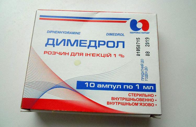 таблетки димедрола