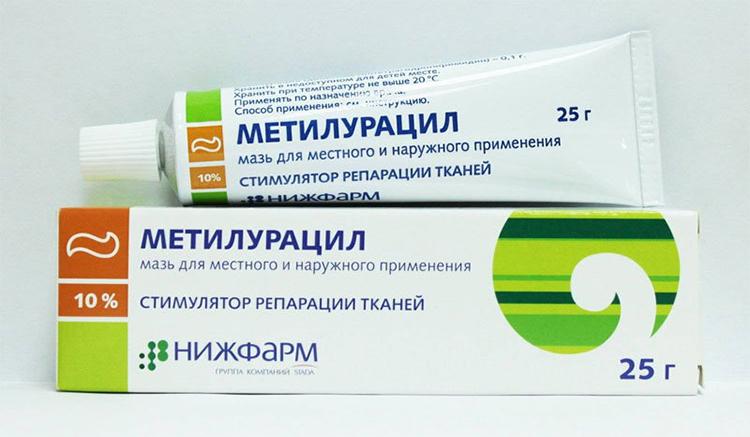 мазь метилурациловая